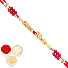 Rakhi for Brother Rakhis Online - FT- 2318 Fancy Thread Rakhi