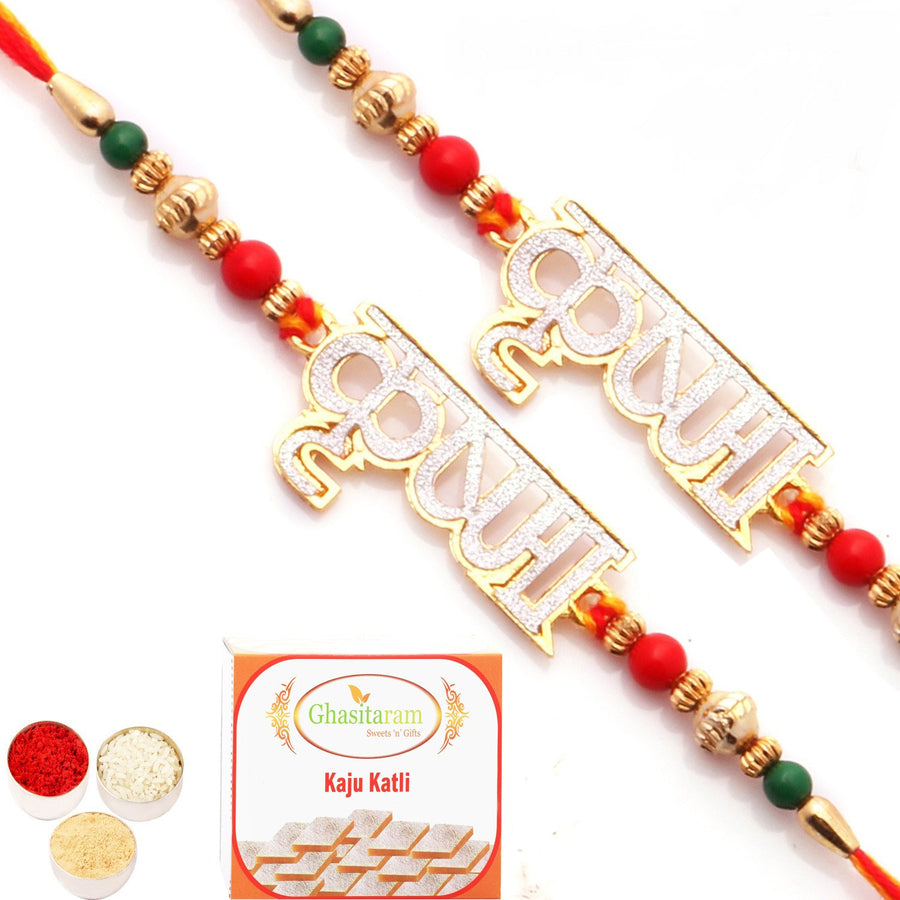 Set of 2 Rakhis with 200 gms of Kaju katli