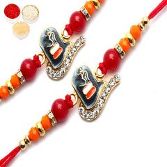 Rakhi for Brother Rakhis Online- Set of 2 Achintyah: Shiva, in all his magnificence blessings for my brother Rakhi