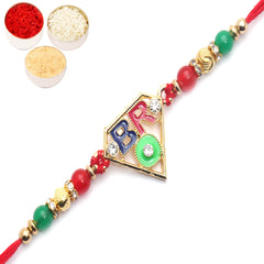 Rakhi for Brother Rakhis Online - 8232 Fancy Thread Rakhi