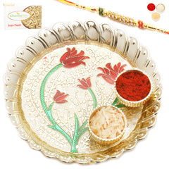 Rakhi Pooja Thalis- Golden Leaves of Love Pooja Thali with Diamond Rakhi  with 200 gms of Soan Papdi