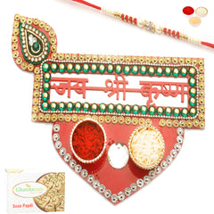 Rakhi Pooja Thalis- Jai Shree Krishna Pooja Thali with Red Pearl Rakhi with 200 gms of Soan Papdi