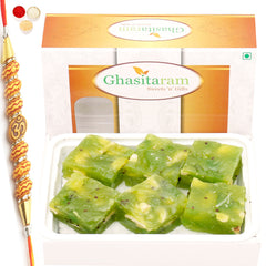 Rakhi Gifts for Brothers Rakhi Sweets-Kiwi  Halwa 200 gms with Om Beads Rakhi