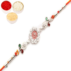 Rakhi for Brother Rakhis Online - AARR1152 Silver Rakhi