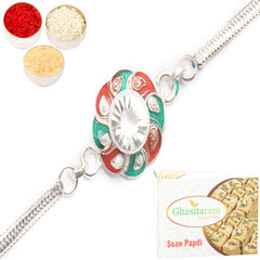 Rakhi for Brother Rakhis Online - AASRS silver Rakhi with 200 gms of Soan Papdi