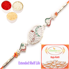 Rakhi for Brother Rakhis Online - Z2K Silver Rakhi with 200 gms of Kaju katli