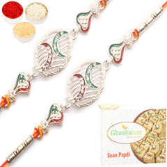 Rakhi for Brother Rakhis Online - Set of 2 - Z2K Silver Rakhi with 200 gms of Soan Papdi