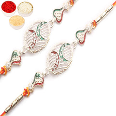 Rakhi for Brother Rakhis Online - Set of 2 - Z2K Silver Rakhi