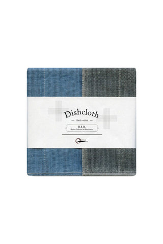 Dishcloth - Nawrap - Turquoise - 2 cloth pack