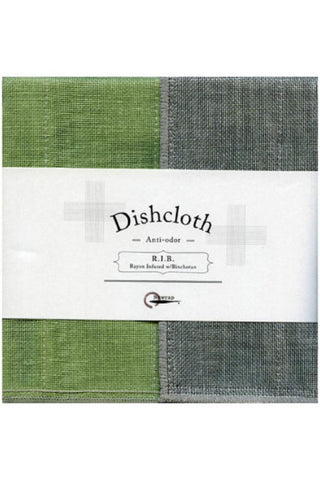 Dishcloth - Nawrap - Pistachio - 2 cloth pack