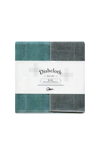 Dishcloth - Nawrap - Aqua - 2 cloth pack