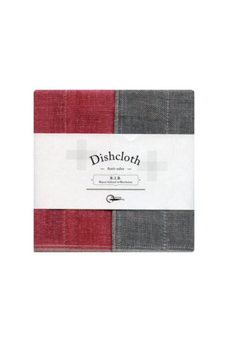 Dishcloth - Nawrap - Red - 2 cloth pack