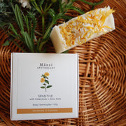 Botanical Soap | SENSITIVE with Calendula + Gotu Kola-Botanical Soap-Mäesi Apothecary