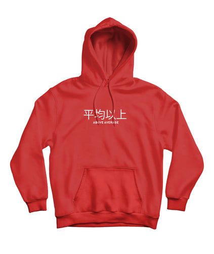 Above average hoodie from d2s.store / D2S Clothing