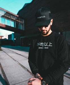 ABOVE AVERAGE - D2S Clothing