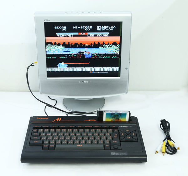 "Panasonic MSX 2 FS-A1 Personal Computer Game ""Excellent ++"""