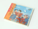 "NEC PC Engine CD-ROM² CONAN THE BOY IN FUTURE ""Excellent +++"" Factory Sealed"