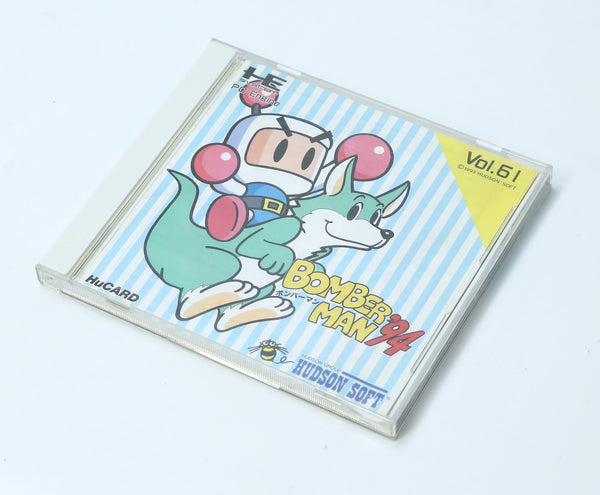 "NEC PC Engine HuCard Game Hudson Bomberman '94 ""Excellent ++"""
