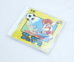"NEC PC Engine CD-ROM² Nekketsu High Soccer ""Excellent ++"""