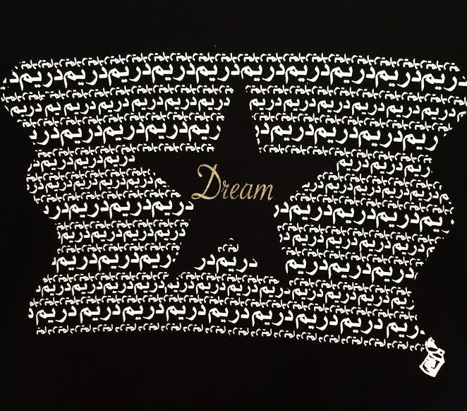 Tees - Arabic Dream Tee- Black