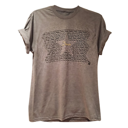Tees - Arabic Dream Tee- Gray