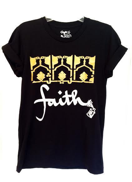 Tees - Arabic Faith Tee- Black