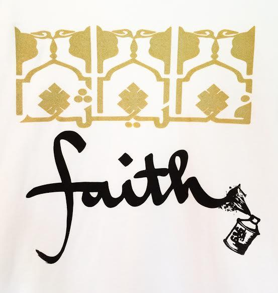 Tees - Arabic Faith Tee- White