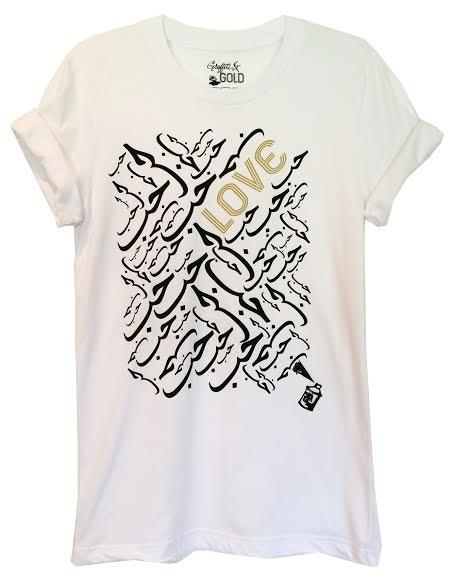 Tees - Arabic Love Tee- White