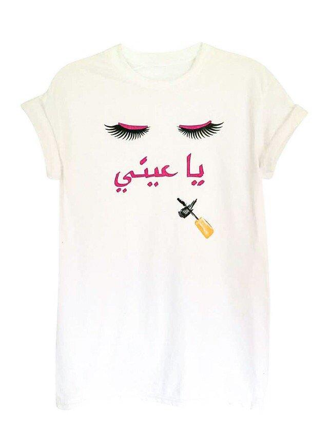 "Tees - Arabic ""Ya 3eeny"" Eyelash Short Sleeve Tee- White"