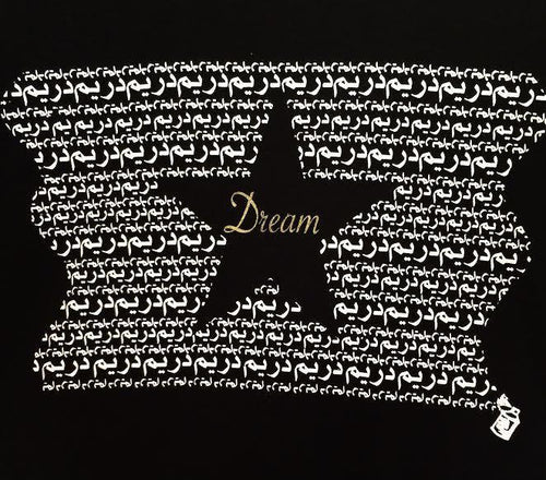 "Tunics - Arabic ""Dream"" Long Sleeve Tunic- Black"