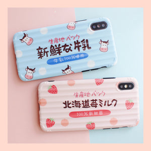 Milk Phone Case For Iphone6/6S/6P/7/7P/8/8plus/X/XS/XR/Xs max/11/11pro/11pro max