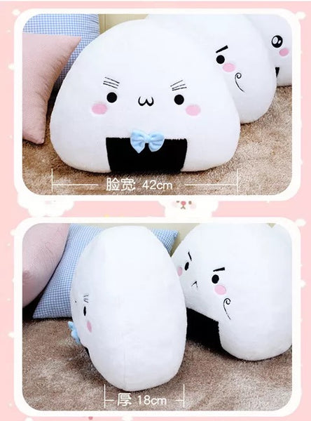 Kawaii Rice Ball Pillow