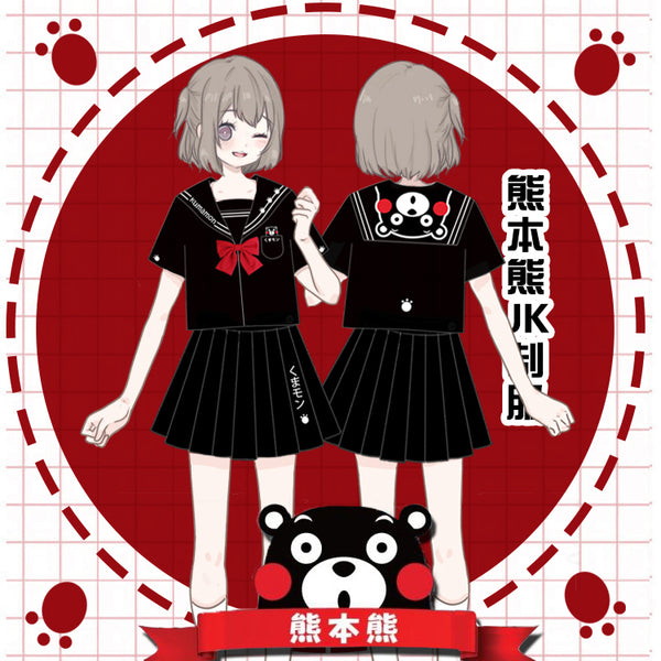 Kawaii Kumamon Uniform Suit