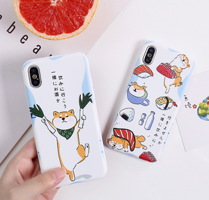 Shiba Inu Phone Case For Iphone6/6s/6p/7/7plus/8/8plus/X/XR/XS/XS max