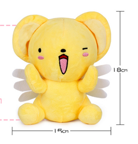 Kawaii Sakura Plush Toy