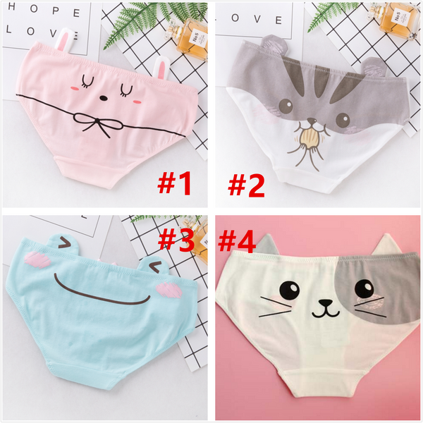 Kawaii Animal Underwear