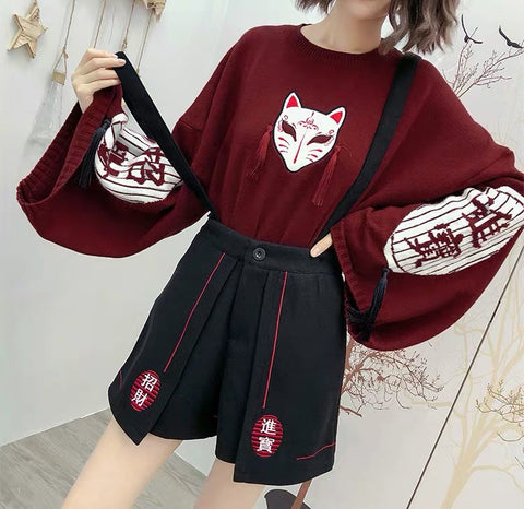 Fox Embroidery Sweater