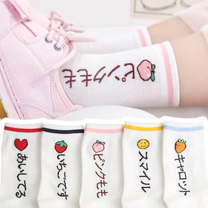 Kawaii Fruits Socks