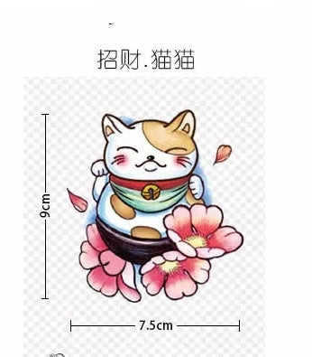 Kawaii Cat Tattoo Sticker