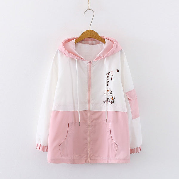Kawaii Cat Coat
