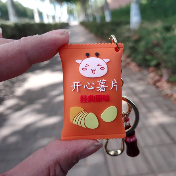 Sweet Candy Key Chain