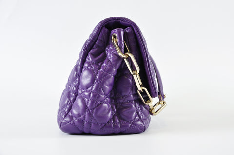 Christian Dior Purple Cannage Quilted Lambskin Leather New Lock Flap Bag GHW - Glampot