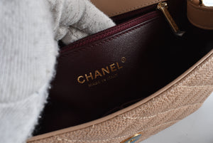 Chanel CC Filigree Flap Bag S/S 2016 - Glampot