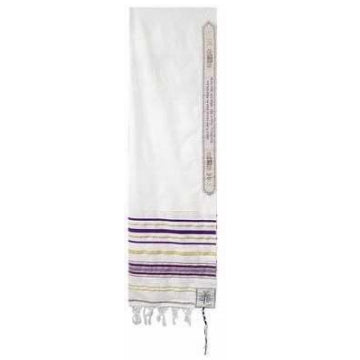 "Prayer Shawl - Purple Acrylic w/Bag (72"" x 24"")"