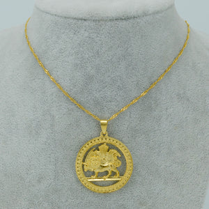 Lion and Sun Necklace