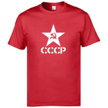 CCCP Short Sleeve T-shirt