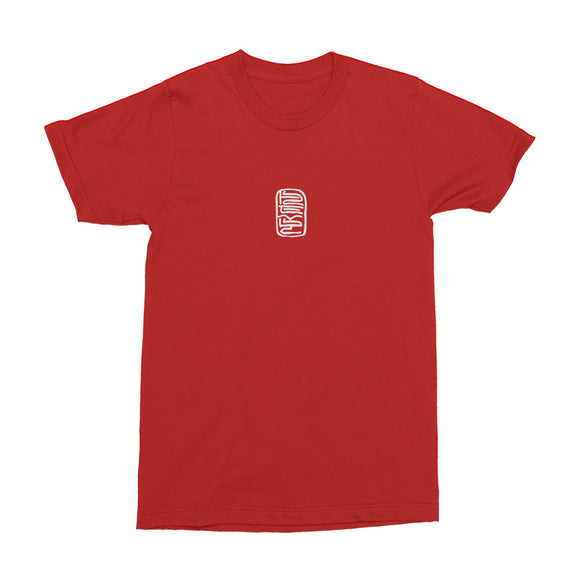 AEVDC Dance Red Men's T Shirt