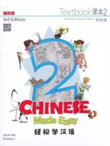 Chinese Made Easy 2 Textbook 3(E)