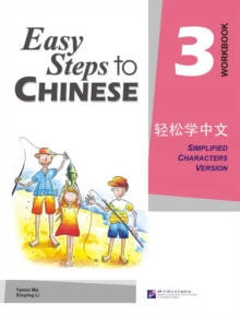 Easy Steps to Chinese: Workbook 3