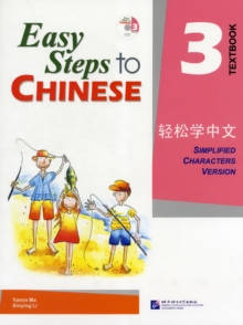 Easy Steps to Chinese: Textbook 3